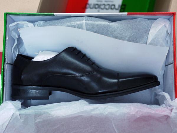 買った靴1