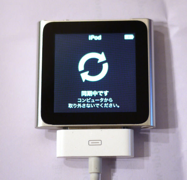 111230-ipodnano-exchange06