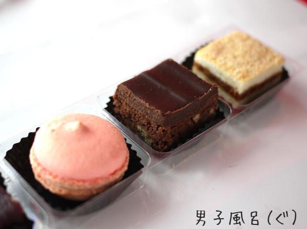 お菓子の右半分3つ