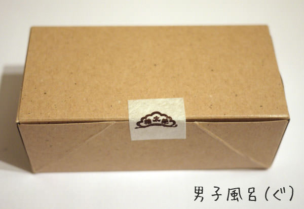 榮太樓總本鋪 金鍔の箱