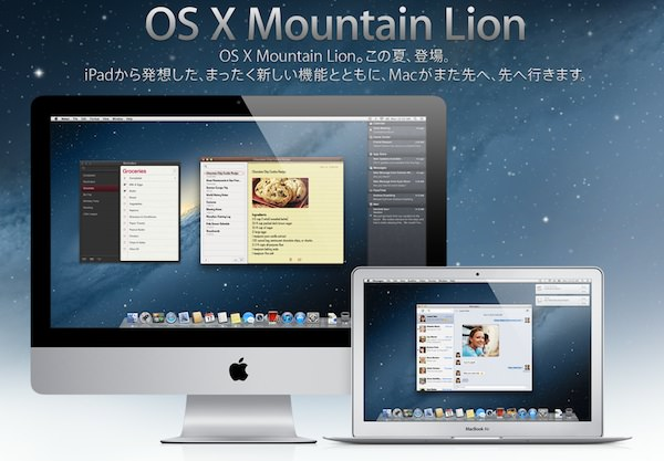 OS X mountain-lion