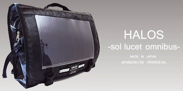 ソーラーパネル付き充電可能バッグHALOS