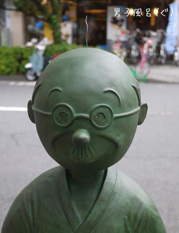 桜新町 波平銅像