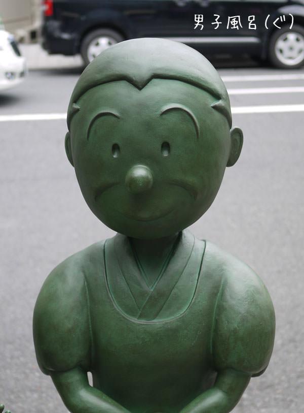 桜新町 サザエさん フネ銅像