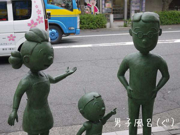 桜新町 サザエさん一家銅像
