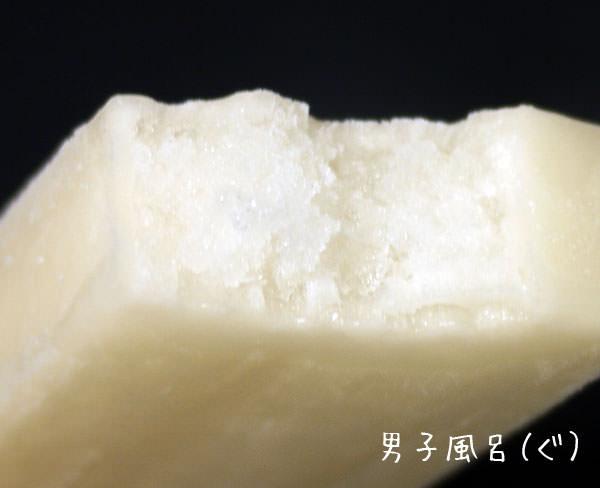 ガリガリ君梨味3