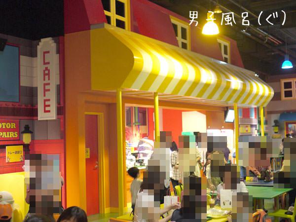 レゴランド・ディスカバリー・センター東京 カフェ