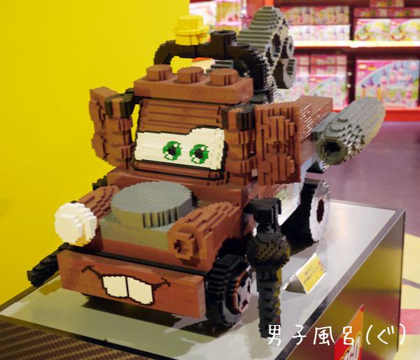 カーズ レゴ製巨大メーター1