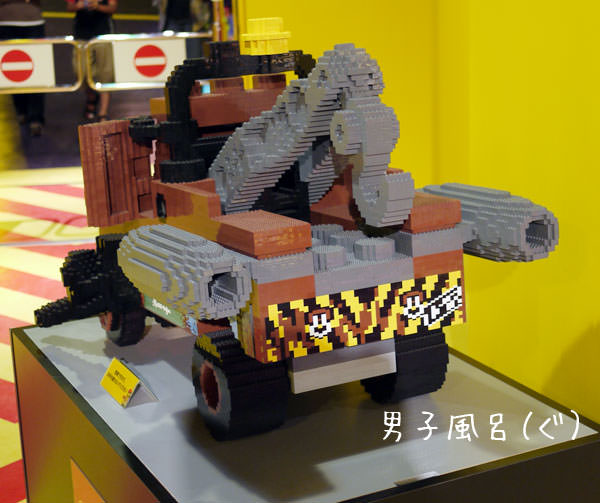 カーズ レゴ製巨大メーター 後ろ側