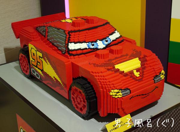 レゴ製カーズ マックィーン2