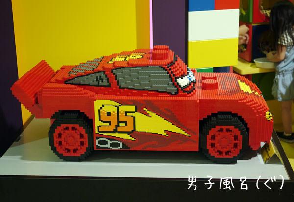 レゴ製カーズ マックィーン横側