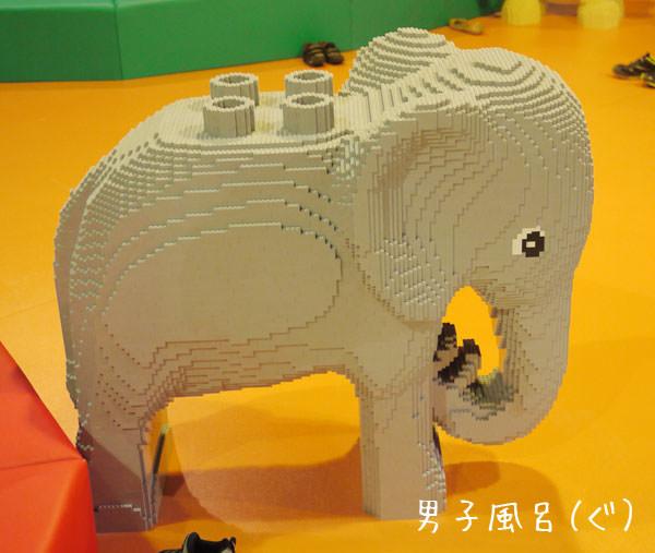 デュプロ 象の巨大フィグ