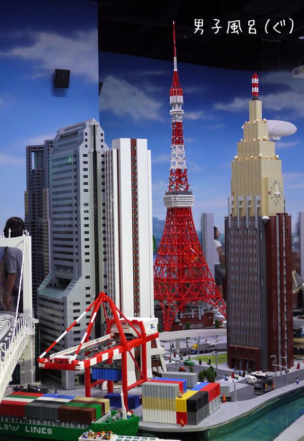 レゴランド ミニランド 東京タワー