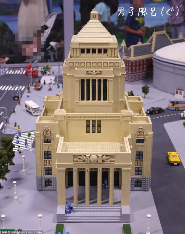 レゴ 国会議事堂