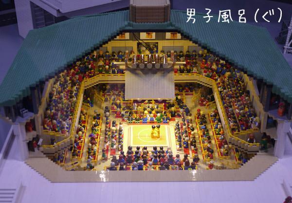 レゴ 両国国技館
