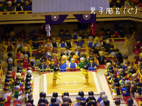 レゴ 両国国技館 拡大