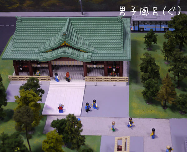 レゴ 明治神宮