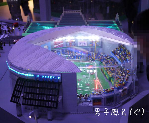 レゴ 東京ドーム