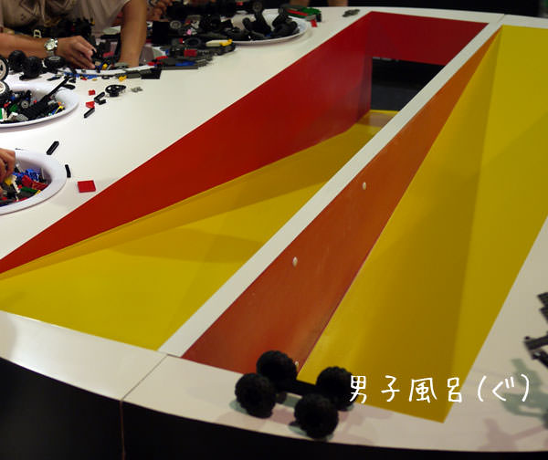 レース台1