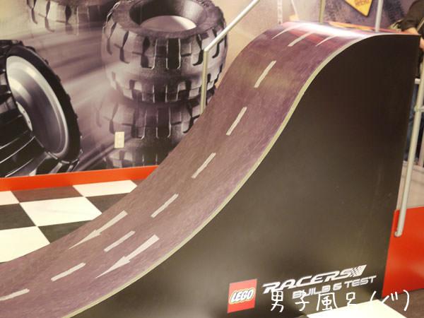レース台2