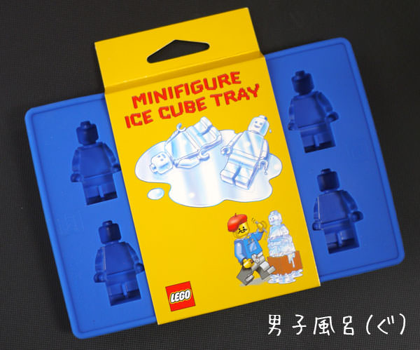 レゴアイスキューブトレイ1