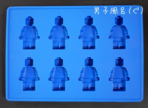 レゴ アイスキューブトレイ2
