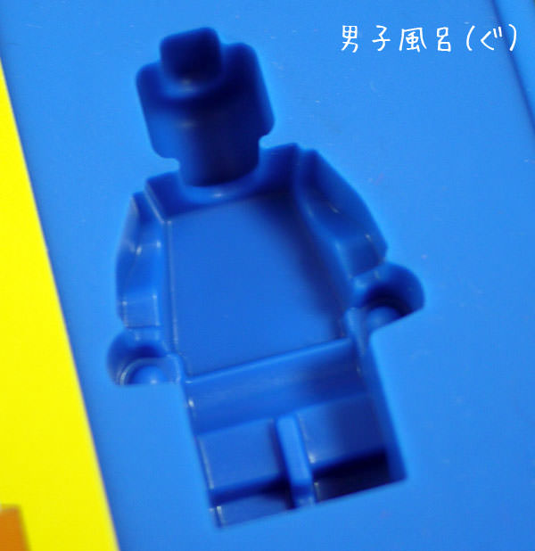 120618-lego-icecubetray03.jpg