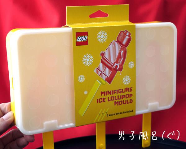 レゴ アイスロリポップキャンディ1