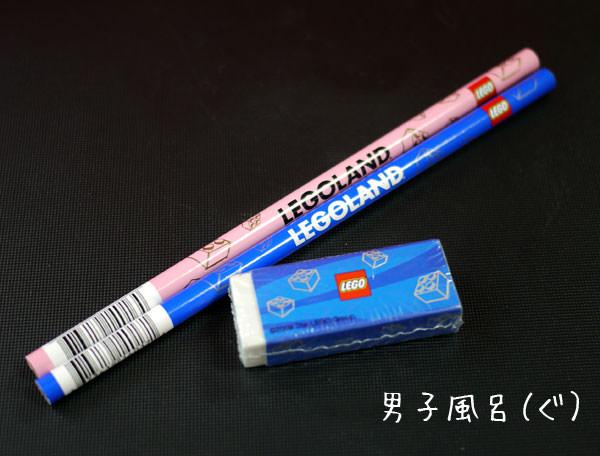 120618-lego-pencil01.jpg