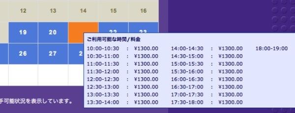 レゴディスカバリーセンター東京 チケット