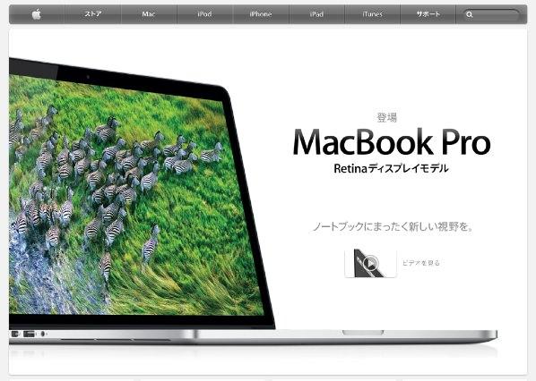アップル画像