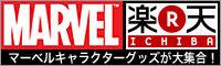 Marvelバナー