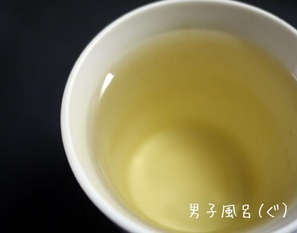120723-gobo-tea05.jpg