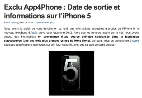 iPhone 5発売日