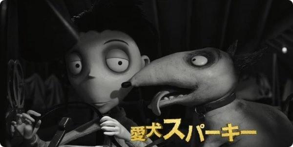 120728-frankenweenie-japanese-trailer3.jpg