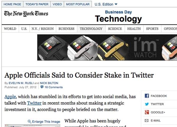 ツイッターにアップルが投資