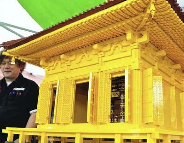 レゴ 平泉中尊寺金色堂