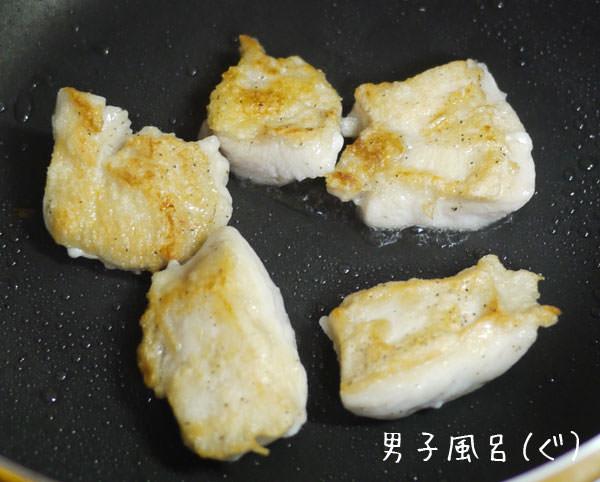 鶏ムネ肉の焼き目