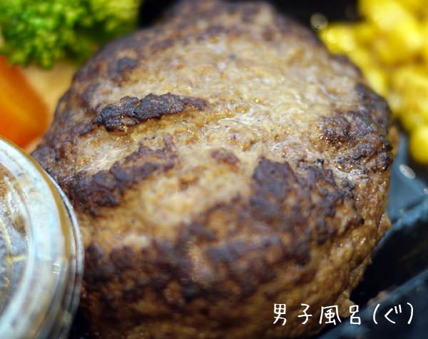 ミート矢澤 ハンバーグ弁当の肉