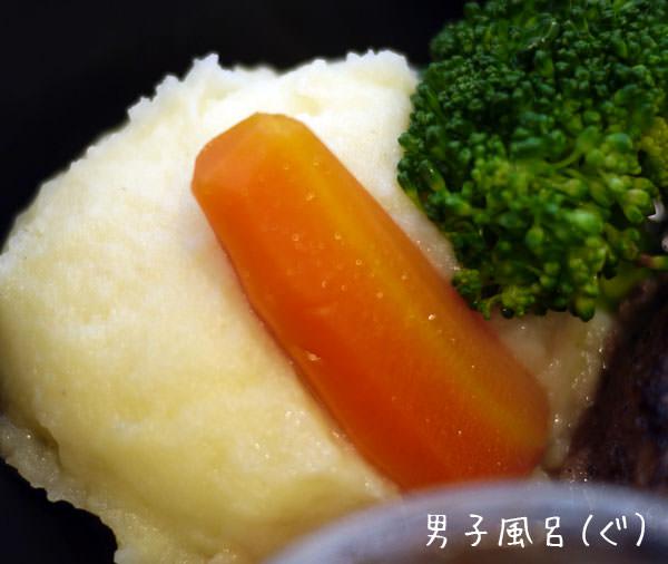 ミート矢澤 ハンバーグ弁当 マッシュポテト