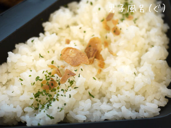 ミート矢澤 ハンバーグ弁当 ごはんの上にガーリック