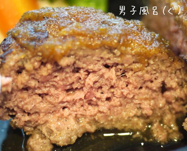 ミート矢澤 ハンバーグ弁当 肉を切ってみた