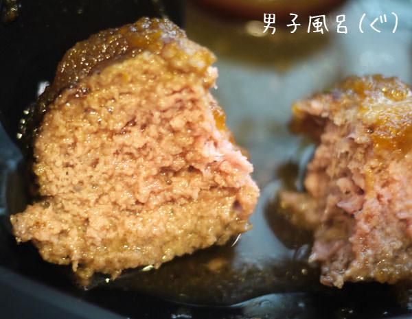 ミート矢澤 ハンバーグ弁当 肉汁がすごい