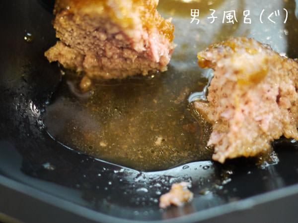 ミート矢澤 ハンバーグ弁当 肉汁が下に流れちゃう