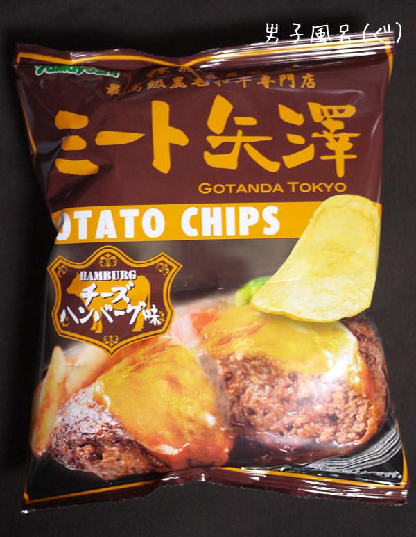 ミート矢澤 チーズハンバーグポテトチップス