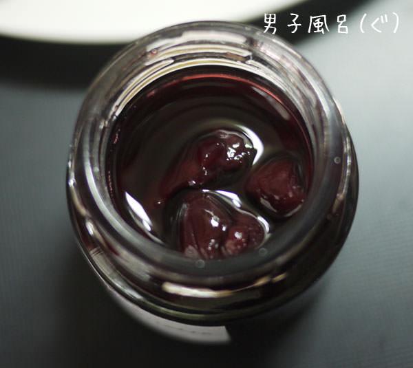 メゾン・ダンドワ ワッフル チェリーソース