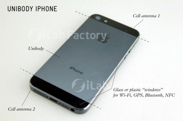 「iPhone 5」バックプレートカラーはアンテナ