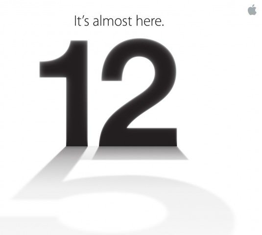 apple iphone event invitation