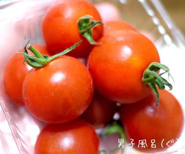 オイシックス トマト2