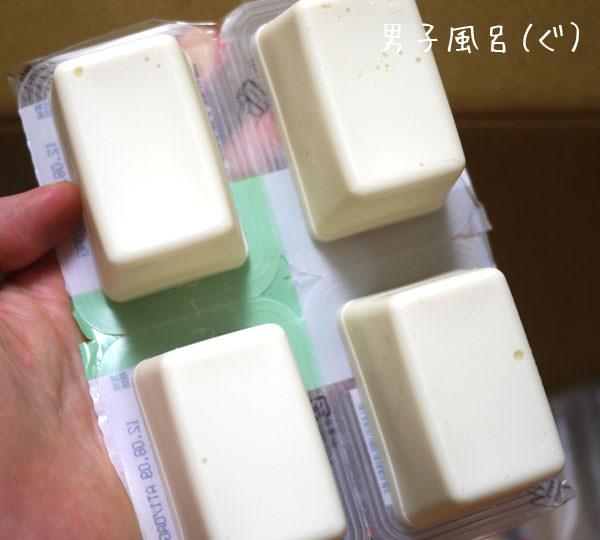 オイシックス 豆腐2